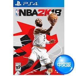 【預購】PS4遊戲 NBA 2K18 - 中英文合版(09/19出貨)