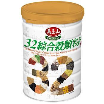 馬玉山 活力滿滿32穀粉6件+山藥黑芝麻糊2盒