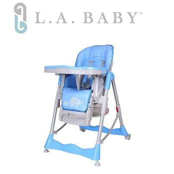 【L.A. Baby】多功能高腳餐椅-腳踏可調款-3色選購