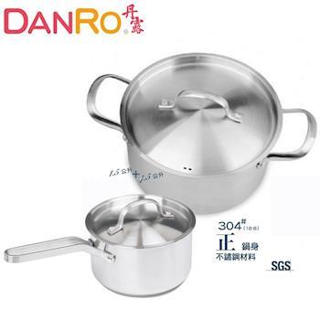 丹露 五層複底德式燉煮雙鍋組(單把1.5L+雙耳4.5L)