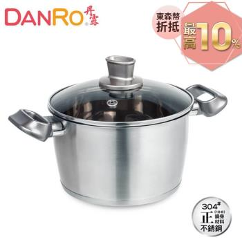 丹露 五層複底義式料理鍋3.5L(S304-35L)