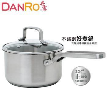 丹露 不鏽鋼好煮鍋1.5L (S304-15L)