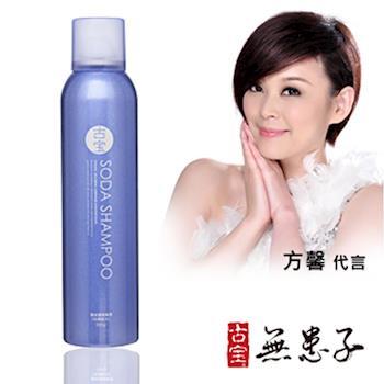 【日本沙龍級】古寶無患子碳酸立體微米泡泡洗髮慕斯(1入)200g
