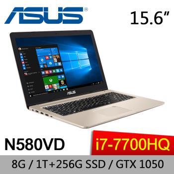ASUS華碩 VivoBook Pro 獨顯電競筆電 N580VD-0161A7700HQ 15.6吋/I7-7700HQ/8G/1TB+256G SSD