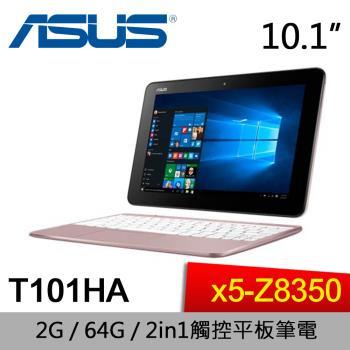 ASUS華碩 Transformer Book T101HA-0123EZ8350 多功能變形筆電
