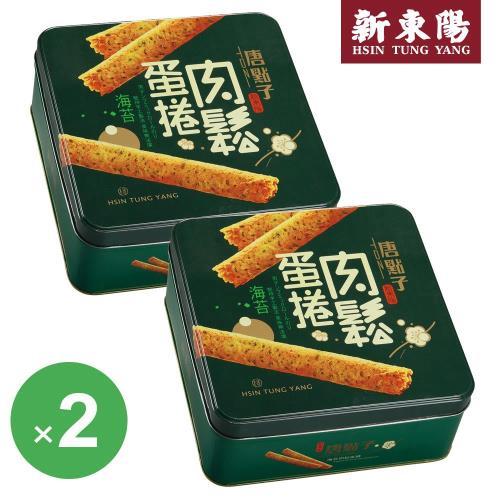 【新東陽】海苔肉鬆蛋捲禮盒(共2盒)
