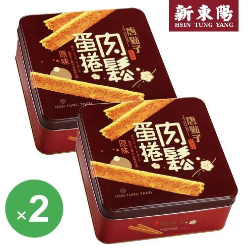 【新東陽】精緻肉鬆蛋捲禮盒(共2盒)