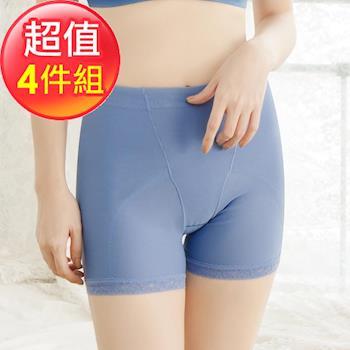 蘇菲娜涼爽紗透氣網眼布涼感舒適貼身高腰平口內褲4件組(E516)