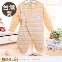 魔法Baby 嬰兒兔裝 台灣製專櫃款純棉秋冬綁帶厚兔裝~a70034