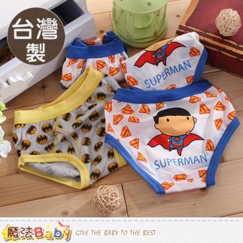 魔法Baby 男童純棉三角內褲(四件一組) 台灣製正義聯盟正版~k50588