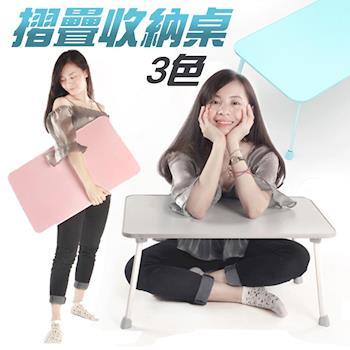 【買達人】摺疊收納桌