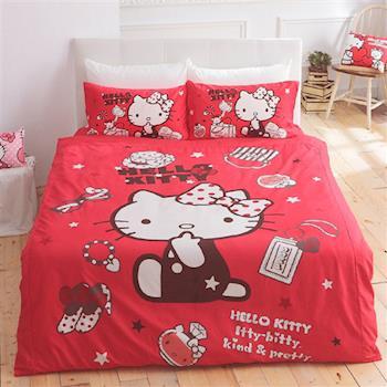 HO KANG 三麗鷗授權床包被套單人三件式組-時尚寶盒紅
