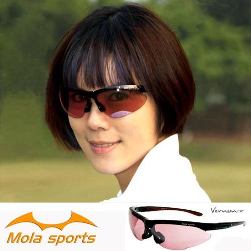 MOLA SPORTS 摩拉時尚女運動太陽眼鏡 一般臉型 Vernon-r