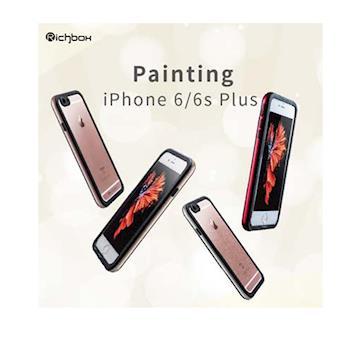 Richbox 極致防水二代 閃耀防水防摔超薄手機殼 iPhone 6 Plus 5.5吋