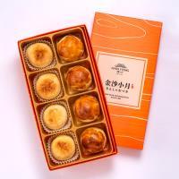 漢坊 御點禮盒-3盒組(金沙小月+蛋黃酥 綜合8入)