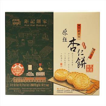 【鉅記手信】原粒杏仁餅(12入裝/260g)*3盒組