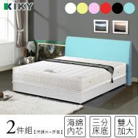 KIKY 靚麗漾彩雙人加大6尺床組(床頭片+床底)~六色可選