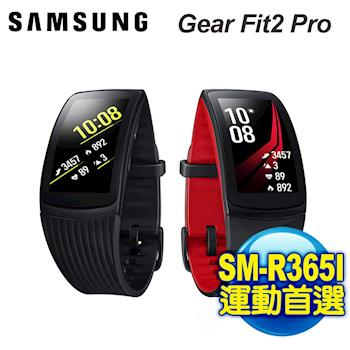 Samsung Gear Fit2 Pro(SM-R365I)手環-短版