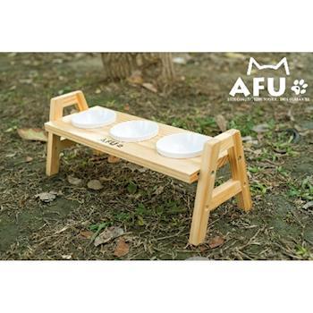 【AFU】御用三口原木餐桌