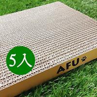 【AFU】貓抓板 5入-大(30*30*3cm)