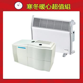 SAMPO聲寶 浴室/臥房兩用電暖器HX-FJ10R+松騰清淨機AR-120N超值組