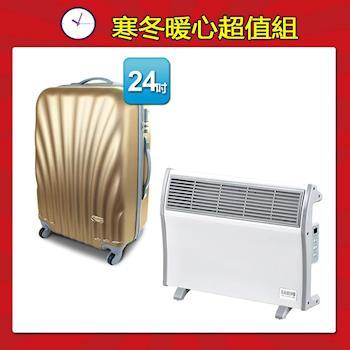 SAMPO聲寶電暖器HX-FJ10R+24吋行李箱超值組