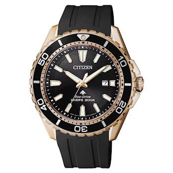 CITIZEN 星辰 PROMASTER 光動能200米潛水錶 玫瑰金框 44mm BN0193-17E