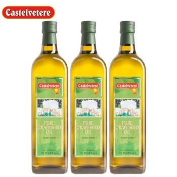 Castelvetere-永健義大利葡萄籽油 1,000ml x3入