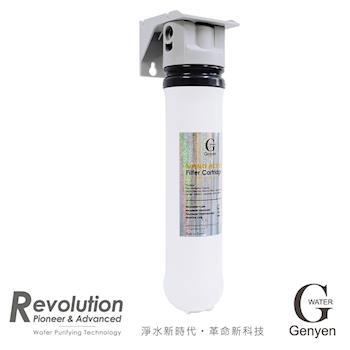 G Water NANO X-PLUS奈米級單道式生飲淨水器 Nano-1XT