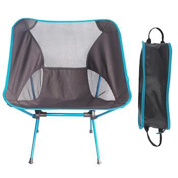 頂級手提式航太鋁合金休閒椅折疊椅月亮椅