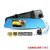 CARSCAM行車王 GS9200 GPS測速WDR 2K雙鏡頭後視鏡行車記錄器(贈16G記憶卡)