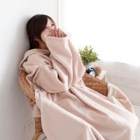 〔米夢家居】素雅米色~100%台灣製造~輕柔懶人袖毯