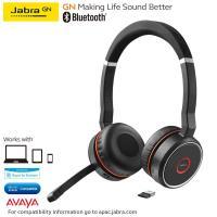 Jabra Evolve 75 Stereo UC 專業藍牙立體聲耳機