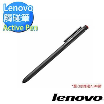 Lenovo 聯想 主動式數位筆(GX80K32884)