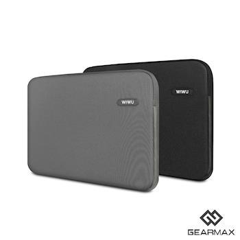 Gearmax Macbook Pro (2017) 15吋 金典系列 避震袋 筆電包 (DH202)