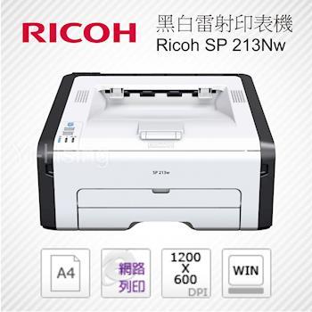 Ricoh SP 213Nw 黑白雷射印表機