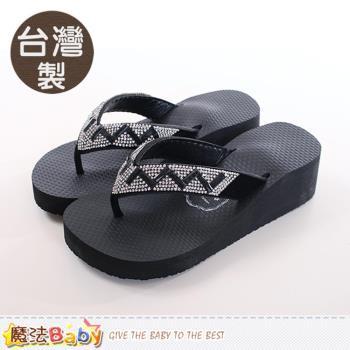 魔法Baby 女鞋 台灣製女款時尚厚底夾腳拖鞋~sd6031