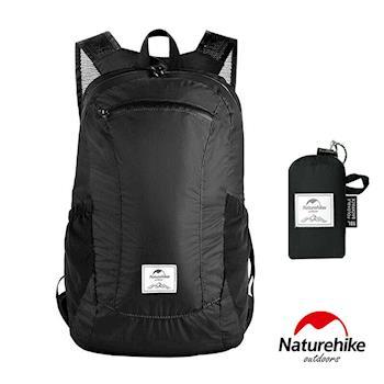 Naturehike 18L云雁超輕量防水摺疊後背包 攻頂包 黑色