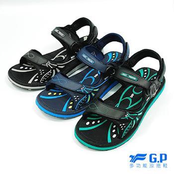 G.P 男款時尚休閒兩用涼鞋 G7684M-黑色/藍色/綠色(SIZE:40-44 共三色)
