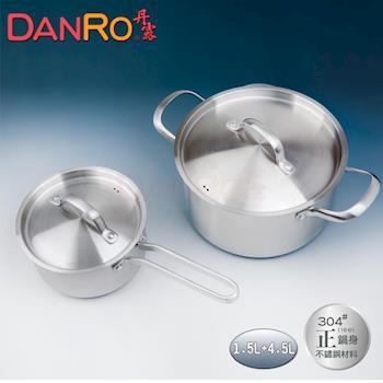 丹露五層複底德式燉煮雙鍋組