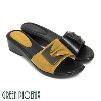 GREEN PHOENIX 金屬框飾抓皺全真皮輕量拖鞋-黃色、黑色
