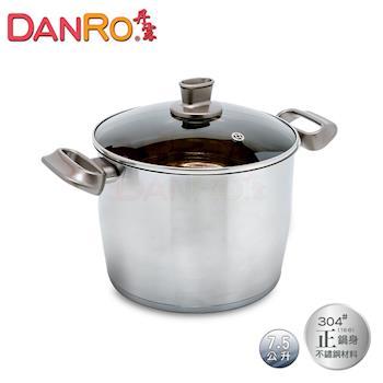丹露五層複底義式料理高鍋 S304 75L