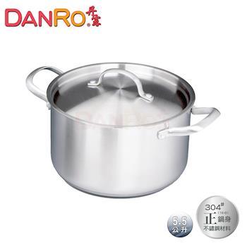 丹露五層複底德式燉煮鍋 S304 55L