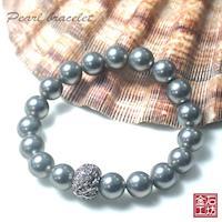 【金石工坊】貝寶珠迷人代表手鍊(10mm)