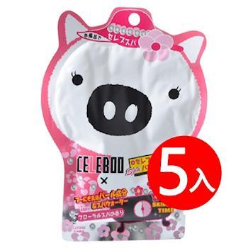 【日本五洲】美艷珍珠粉入浴劑(浴鹽)x5