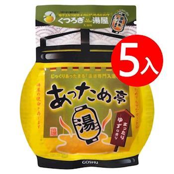 【日本五洲】湯屋溫泉入浴劑-香柚艾草x5