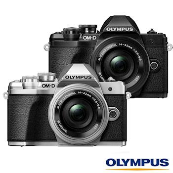 Olympus 奧林巴斯 E-M10 Mark III+14-42mm EZ / 40-150mm R 雙鏡組 (EM10,公司貨)