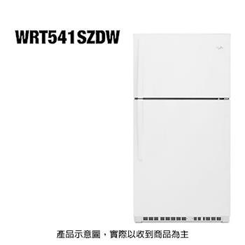 whirlpool惠而浦622L極智上下門冰箱WRT541SZDW