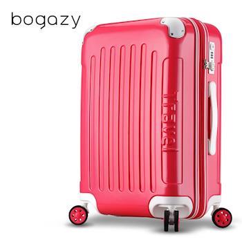 【Bogazy】蜜糖甜心 20吋PC可加大鏡面行李箱(玫紅)
