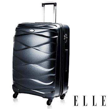 福利品 ELLE 頂級水波紋流線曲線19吋純PC100%行李箱 (極致黑 )